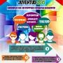 Premio Ixtapaluca a talento joven